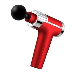 Massagepistol - Lindrar stela och spända muskler - Unik matt röd design
